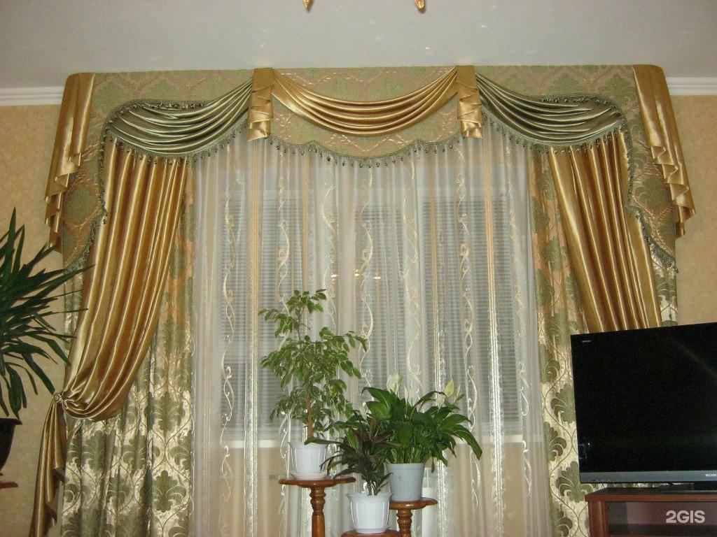 Дизайн штор цена