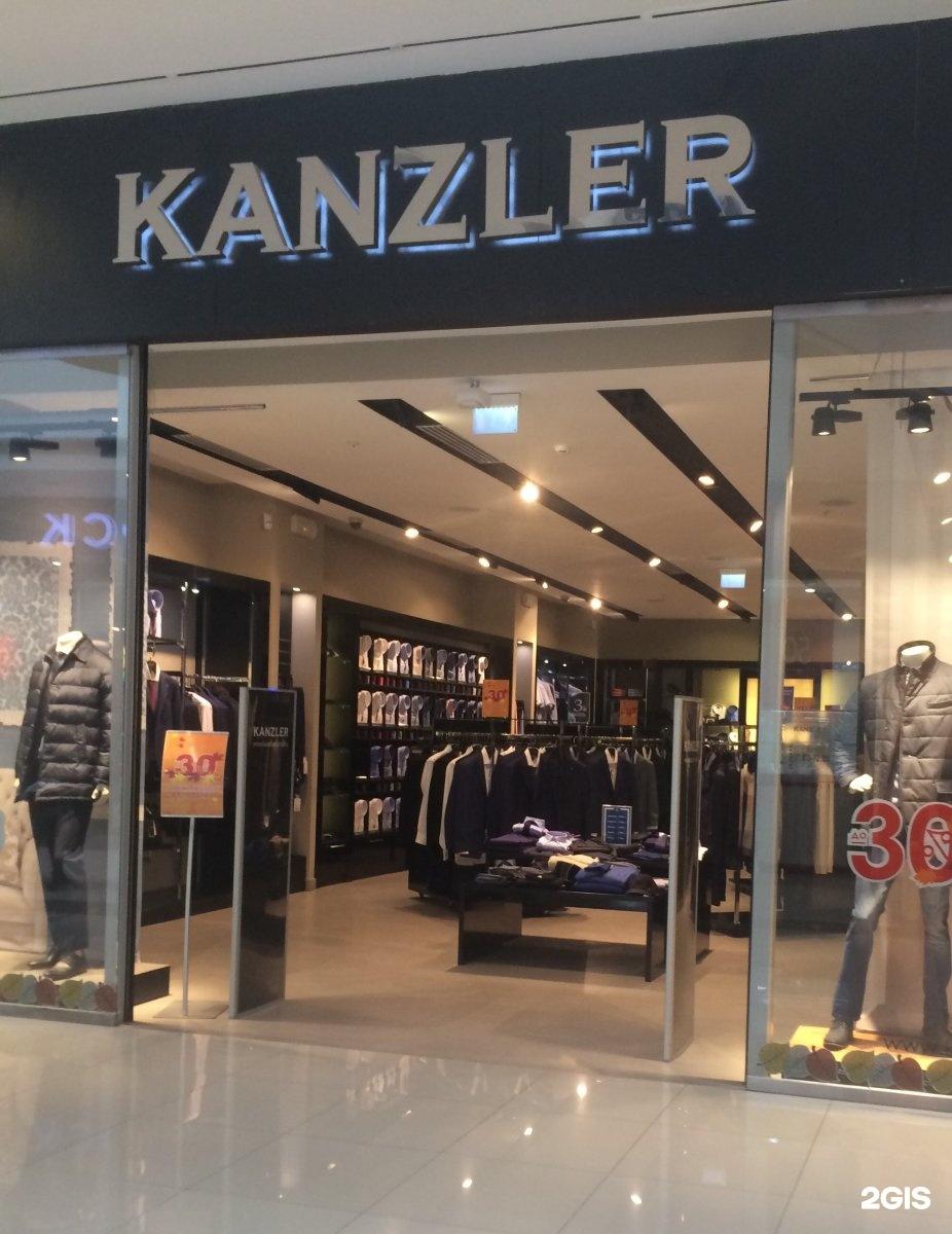 Одежда Канцлер