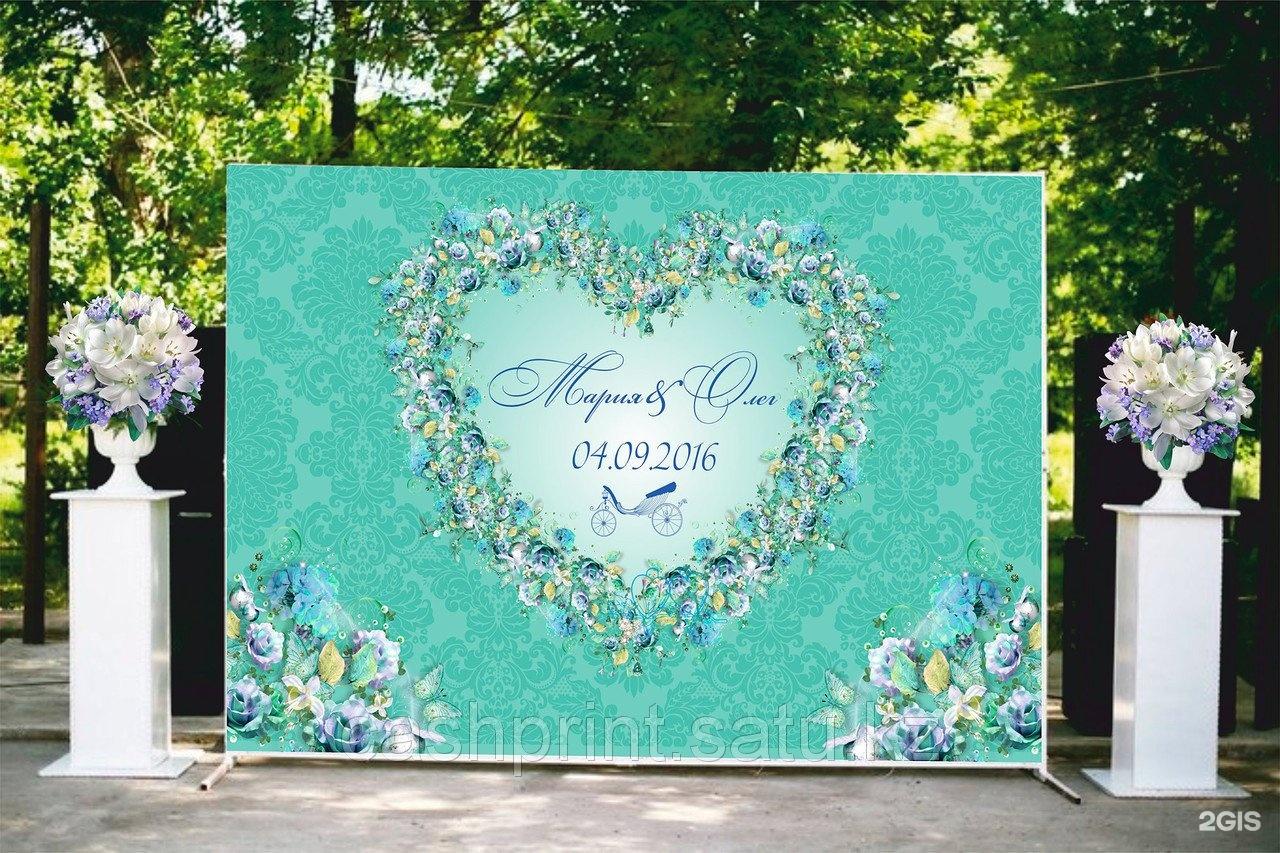Фото баннера для свадьбы