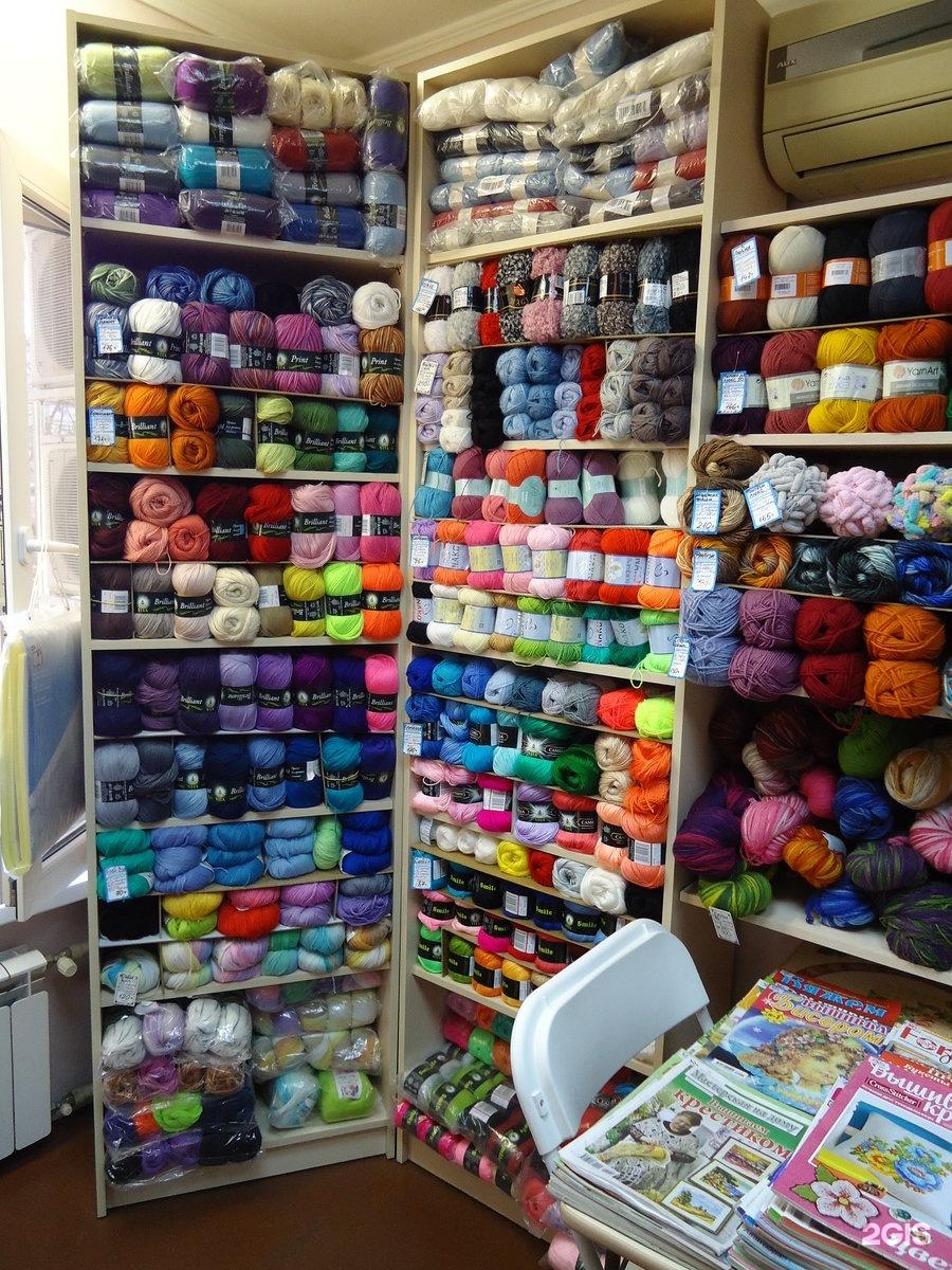 вязаные истории магазин пряжи и товаров для рукоделия