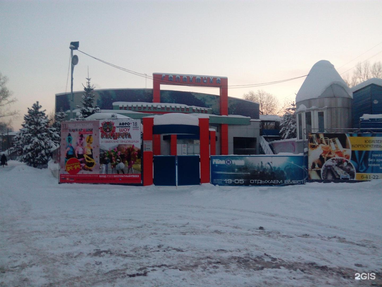 Клуб статус горно алтайск