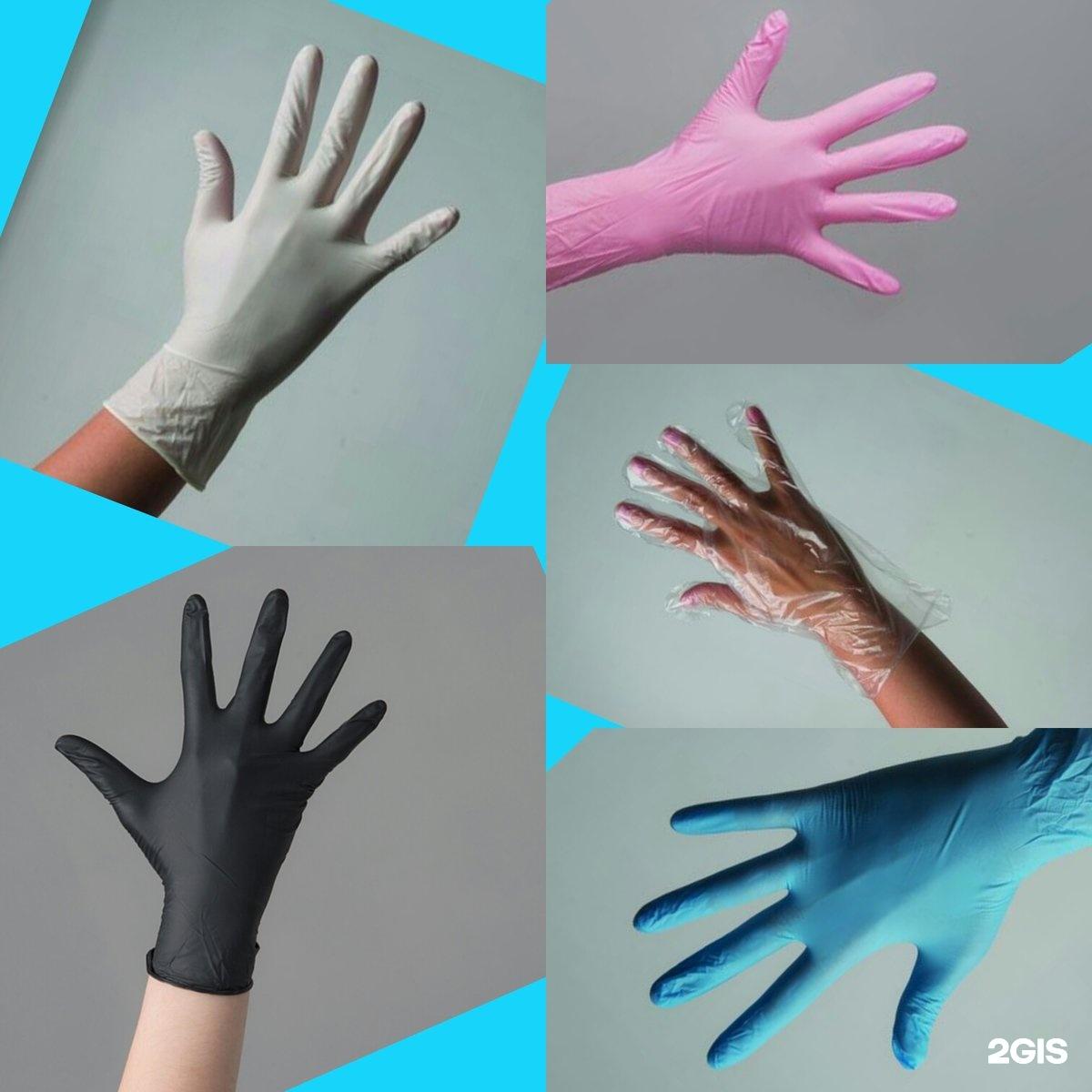 Перчатки для маникюра с кислотой