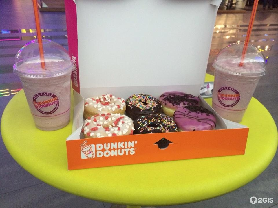 Dunkin Donuts Application Dunkin Donuts Online Job Oukasfo