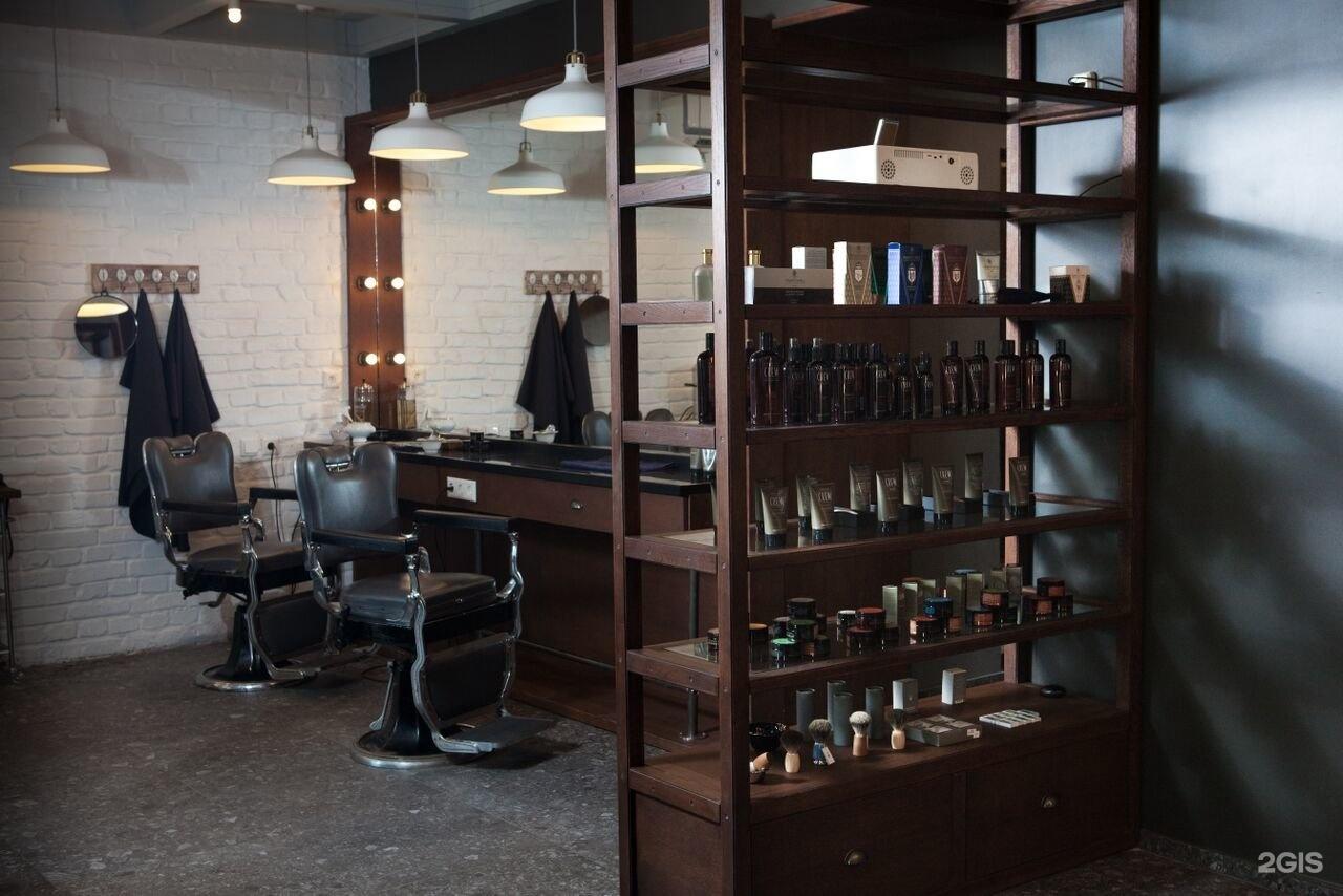 Элитный салон для мужчин москва 11 фотография