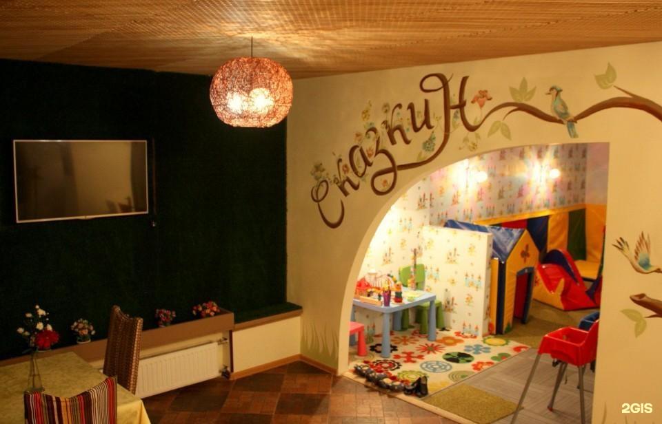 Детская комната в кафе фото.