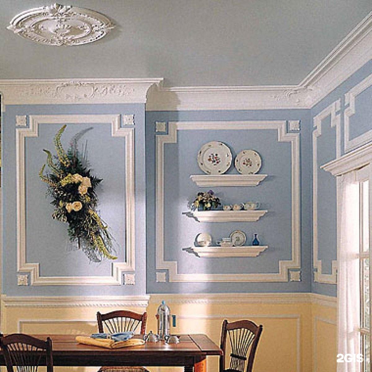 Молдинги для стен: 40 фото лучших идей декор комнаты 29