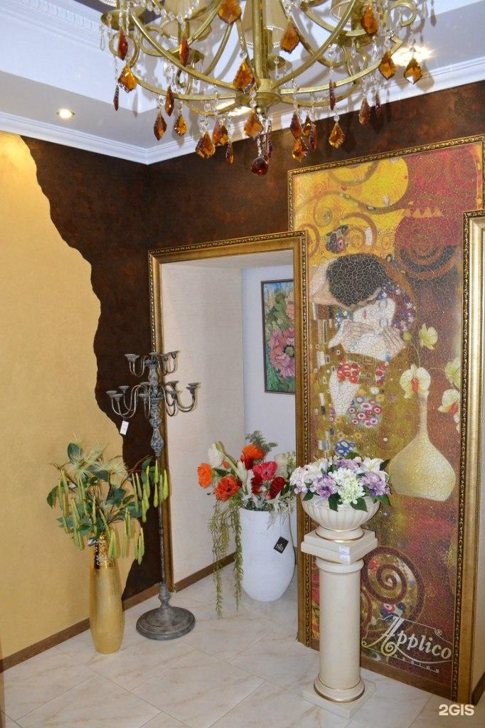 """Салон интерьера """"Стильный дом"""" - отзывы, фото проектов, сайт, Отделочные"""