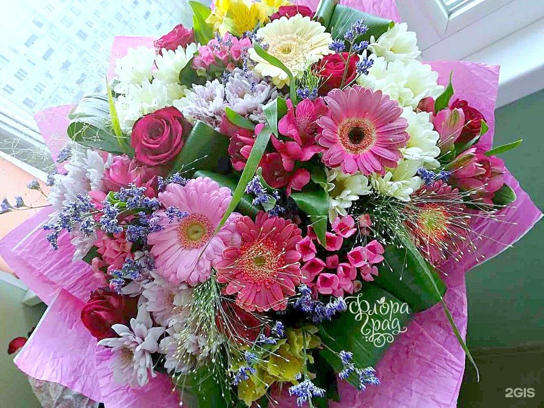 Оптовые цветы в тамбове