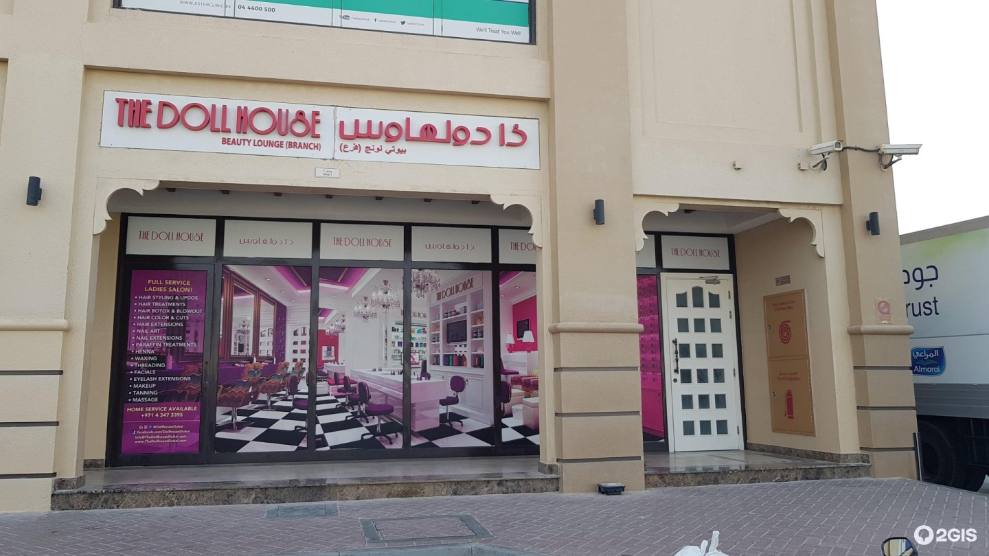 The Doll House Ladies Salon 6b Al Khail Road Dubai Uae Photos