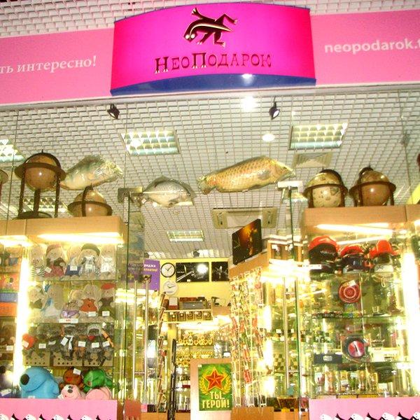 Магазины сувениров у метро Проспект Мира - адреса розничных