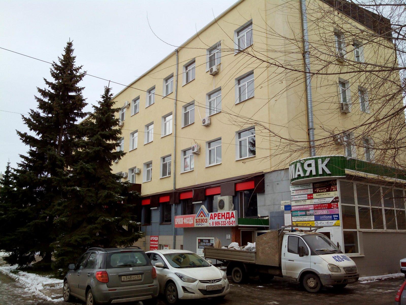 View all posts filed under тимирязевская