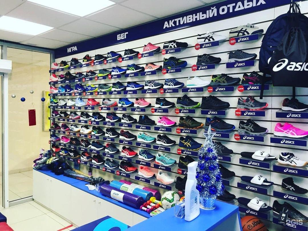 Спорт Магазин Асикс