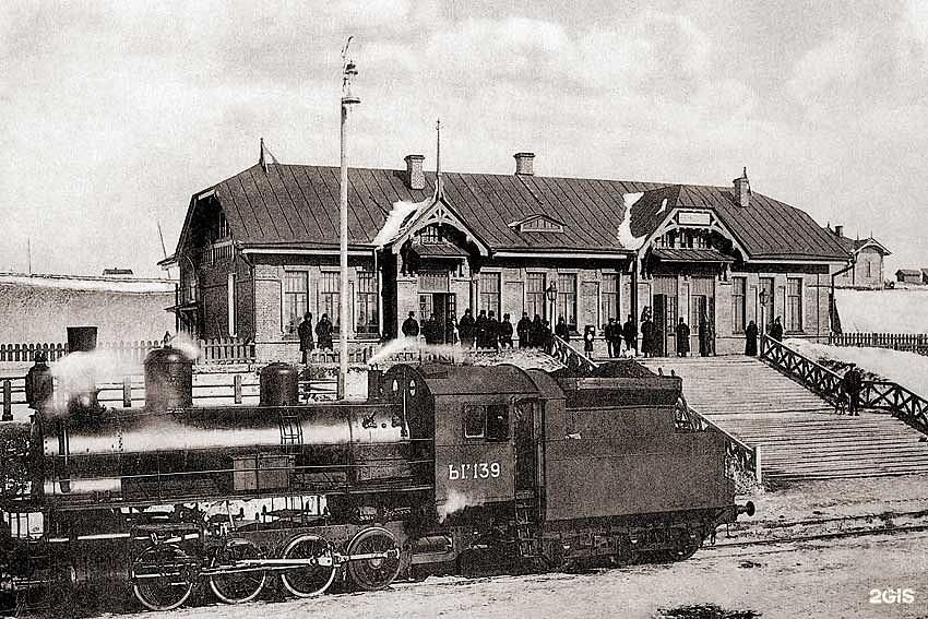Станция Новосибирск-Южный — Алтайская
