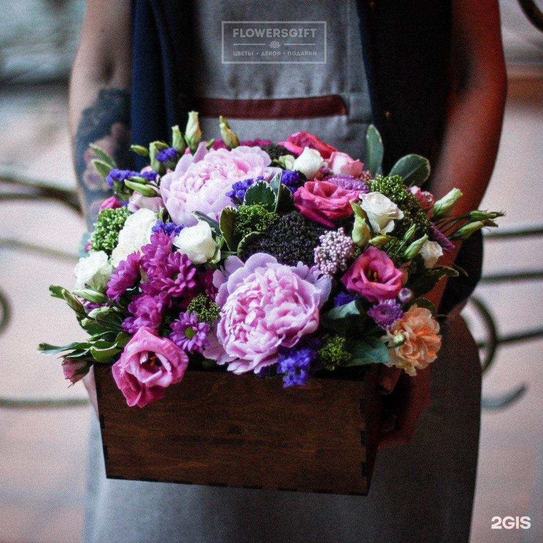 Доставка цветов и выборгского, цветов сюрпризов