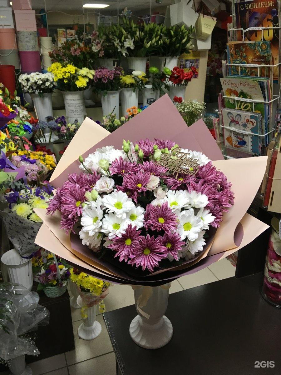 Купить цветы в уральске, красивые