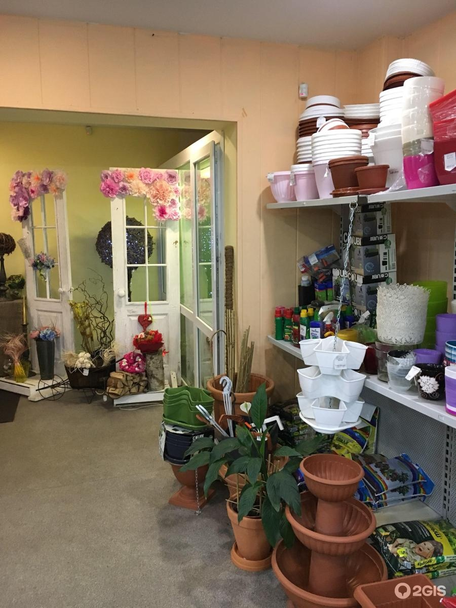 Круглосуточно продажа цветы в иркутске, цветы выпускной