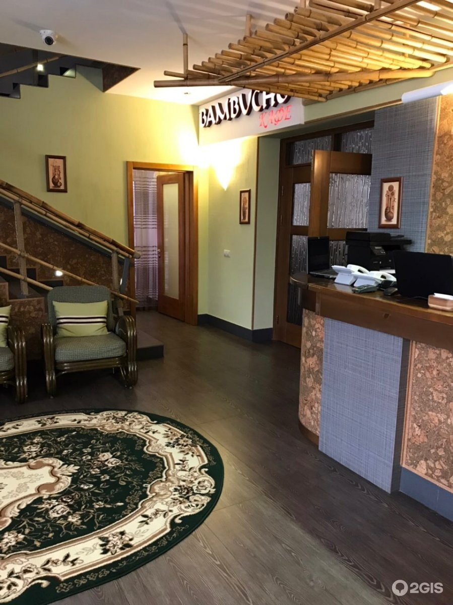 Картинка, малый отель города ангарска картинки
