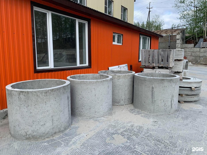 мегион бетон