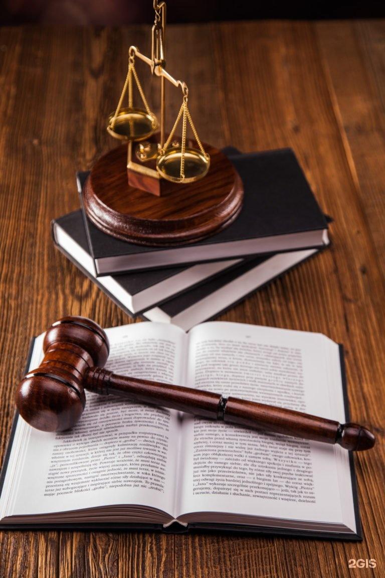 Адвокат по авторским правам в Мытищах
