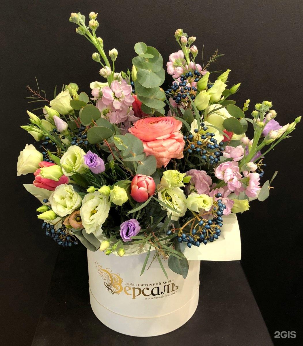 Букеты свадебные, цветы тюмень версаль