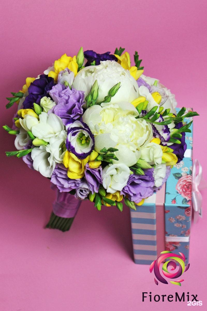 Организация службы доставки цветов одесса, оптом искусственные цветы