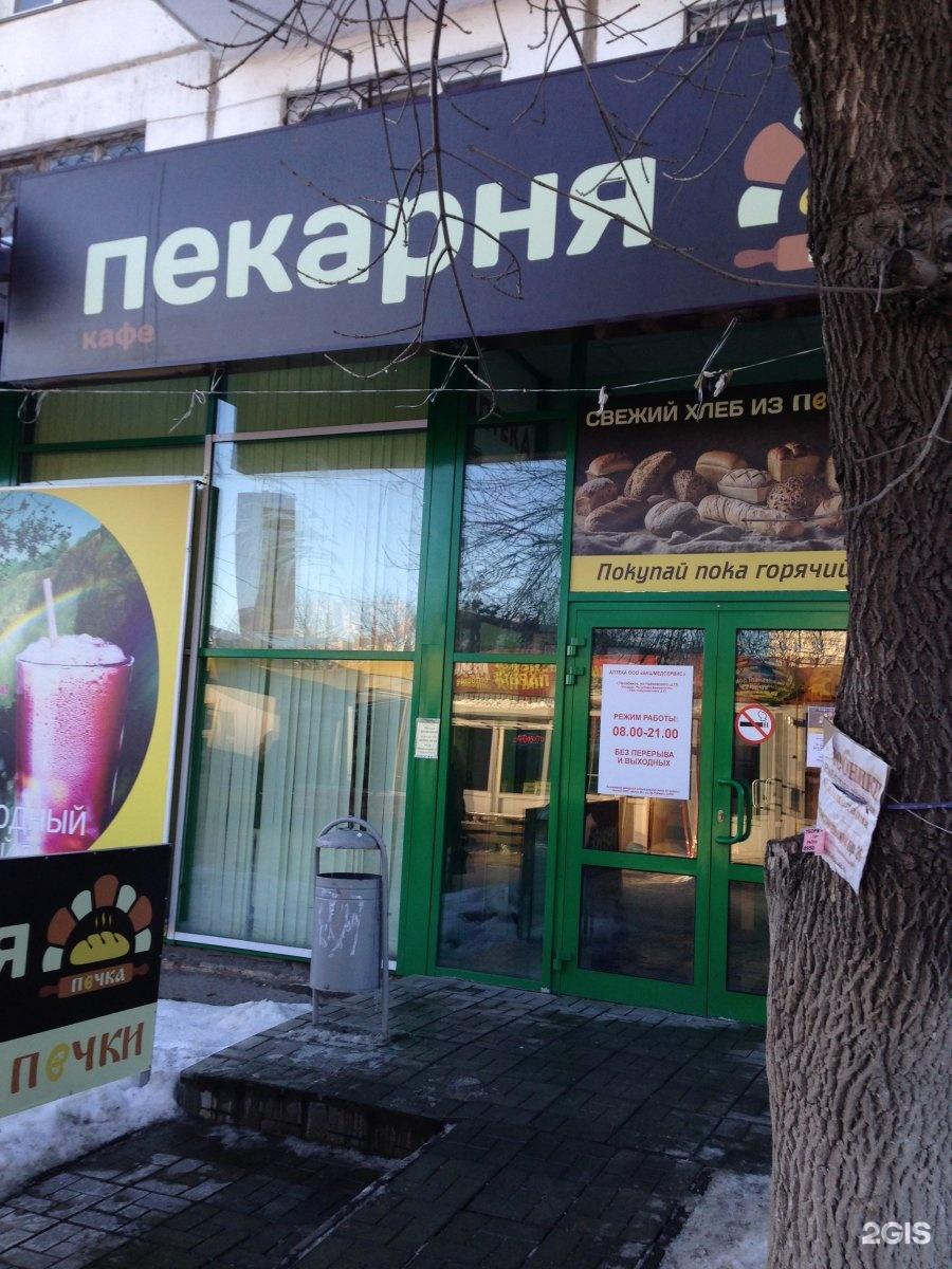 Япраздник гипермаркет товаров для праздника в Челябинске