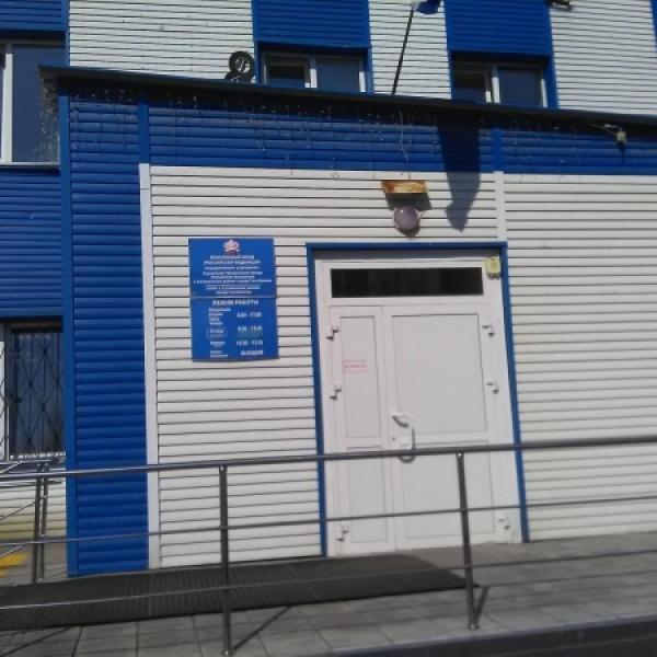 Пенсионный фонд калининского района г челябинска личный кабинет человек потребительская корзина