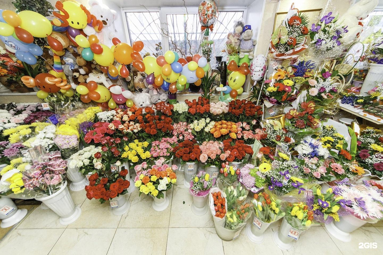 Купить цветы в перми онлайн, цветов новгород
