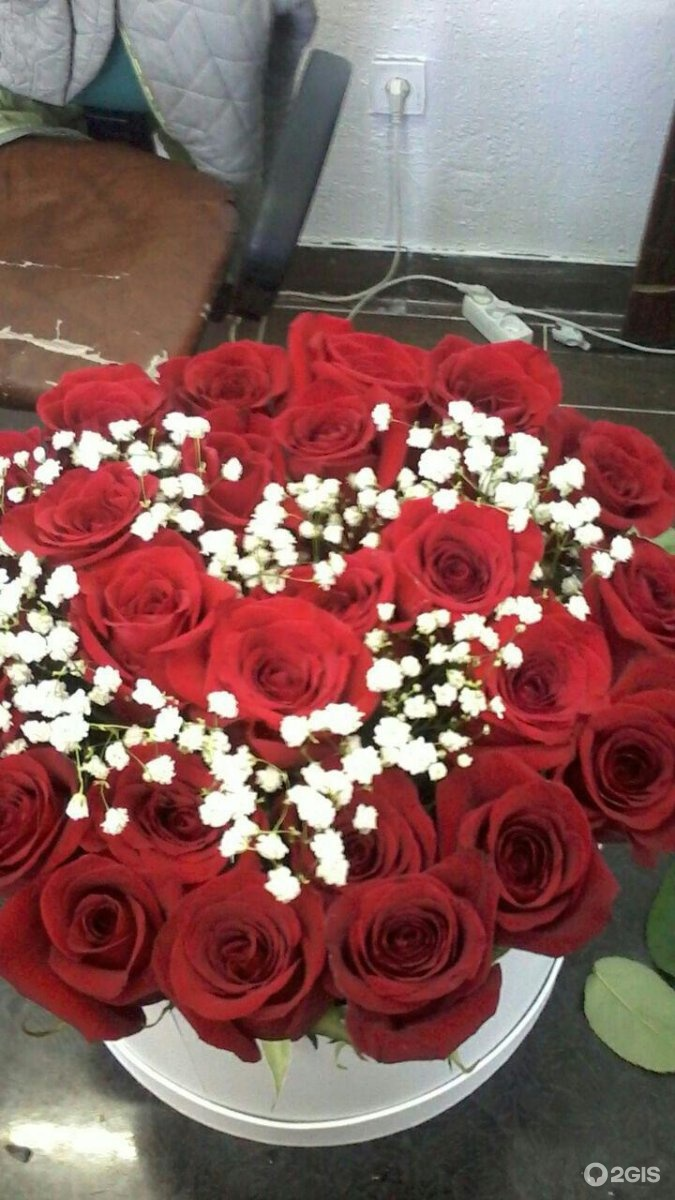 Саратове, букет цветов в уральске
