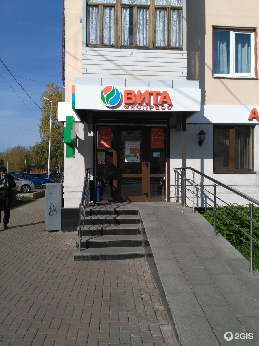 МК Новомарусино  купить квартиру в Новосибирске от