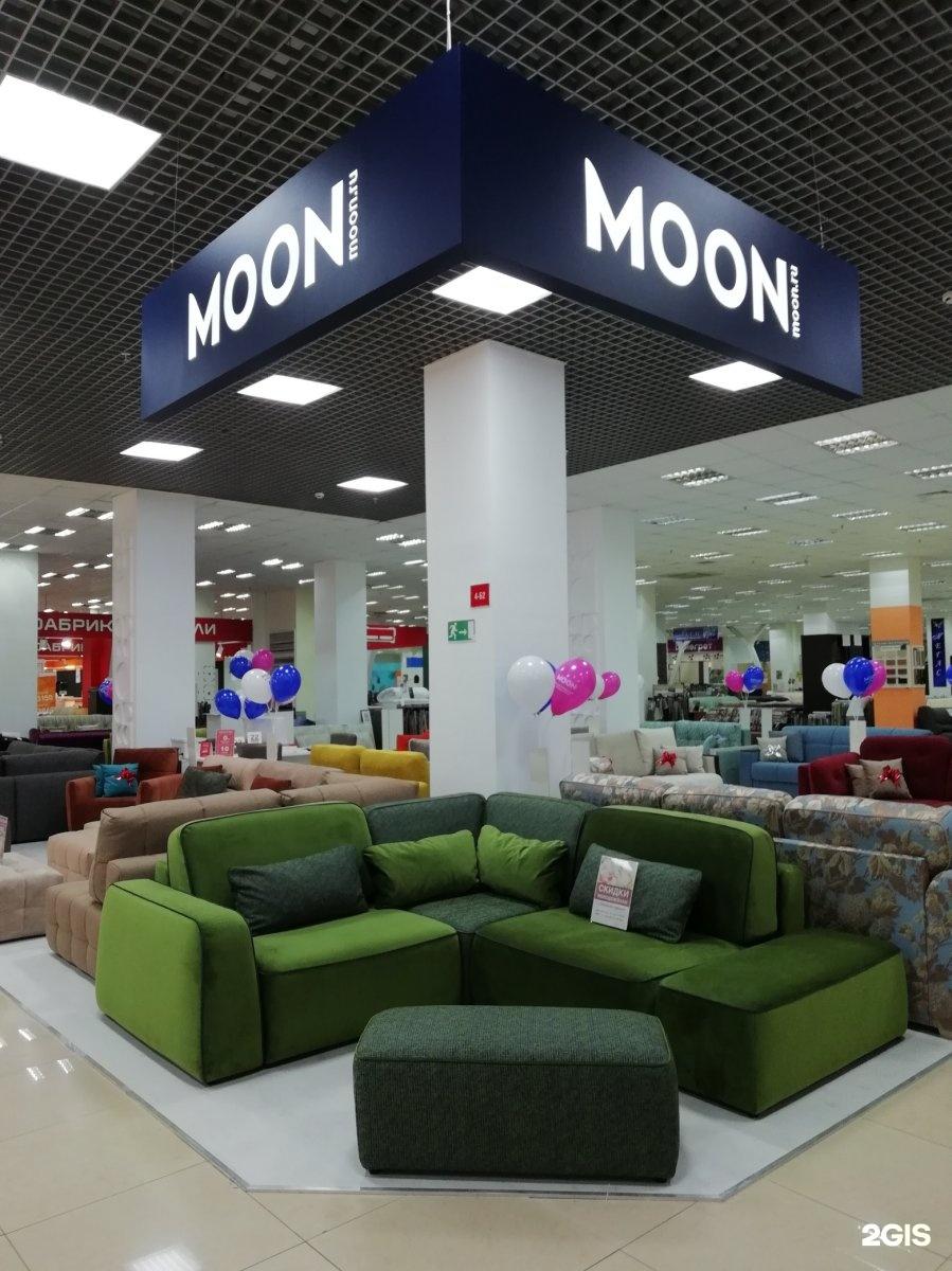 pretty moon salon - HD899×1200