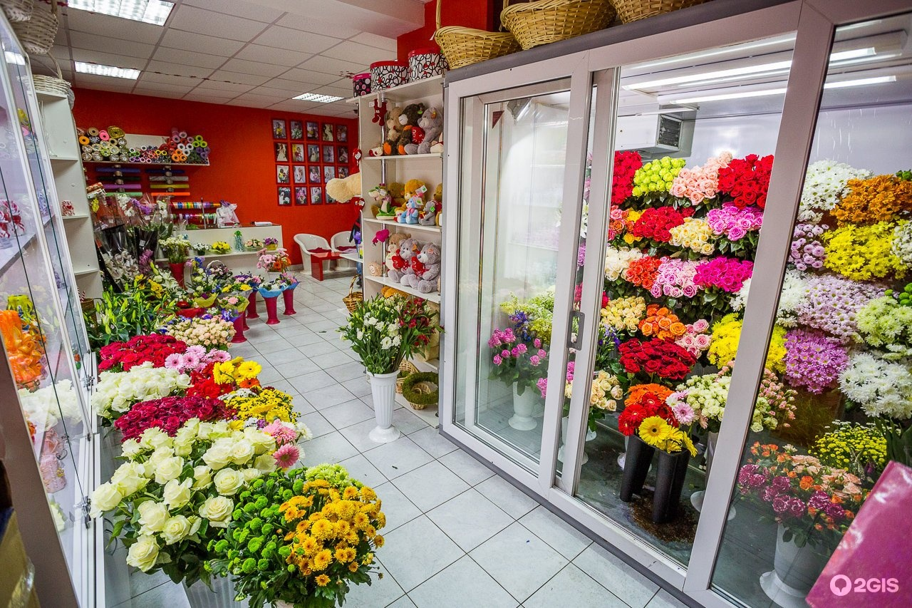 Срезанные цветы оптом в кременчуге, цветов