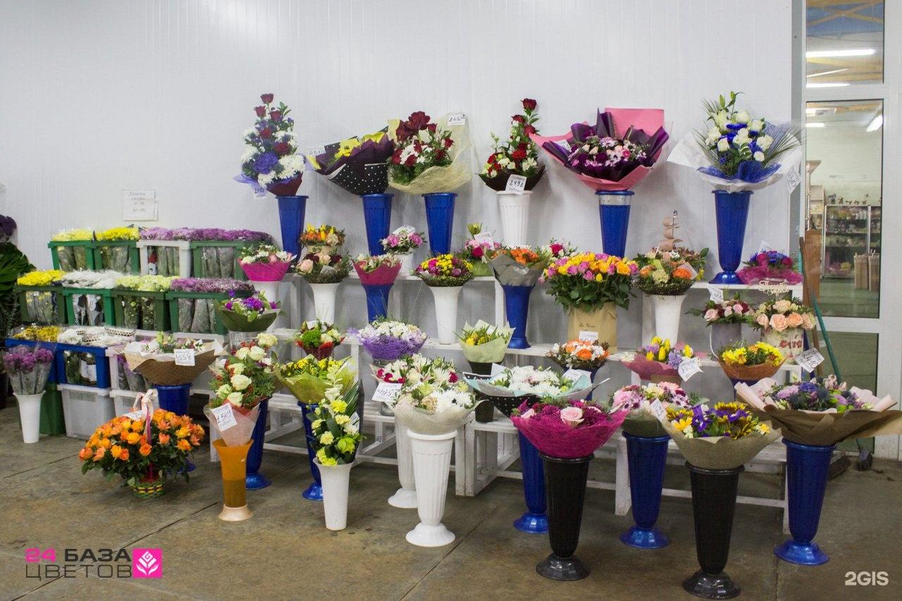 Цветы купить в ниж новгороде