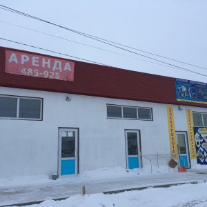 Фото от владельца Омские просторы, компания по продаже земельных участков