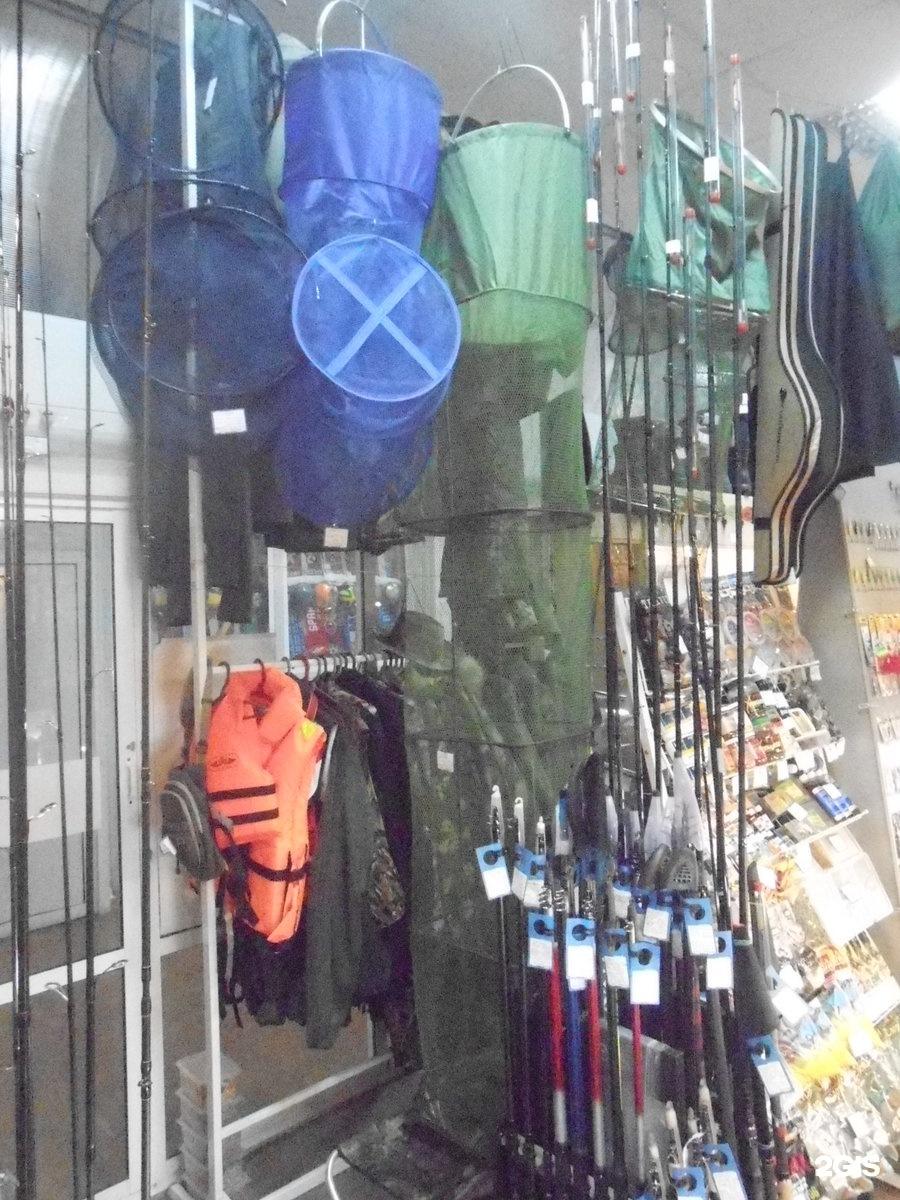 Рыболовные магазины в дзержинском районе волгоград
