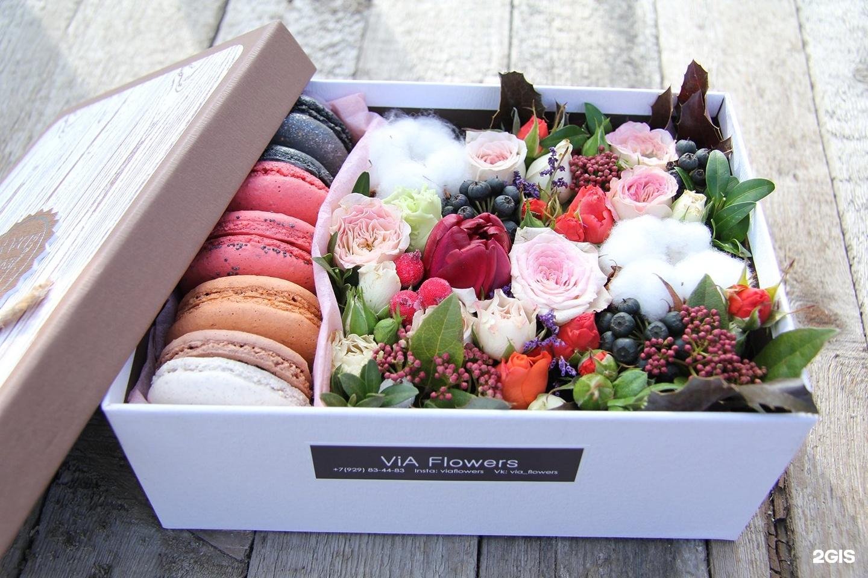 Розы скидками, цветы в коробке краснодар цена