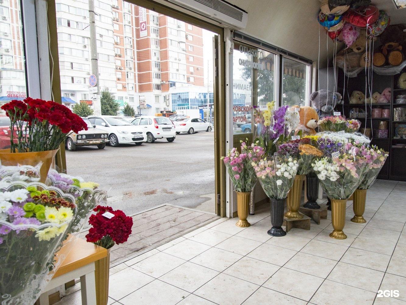 Где дешевле купить цветы в краснодаре, оптом