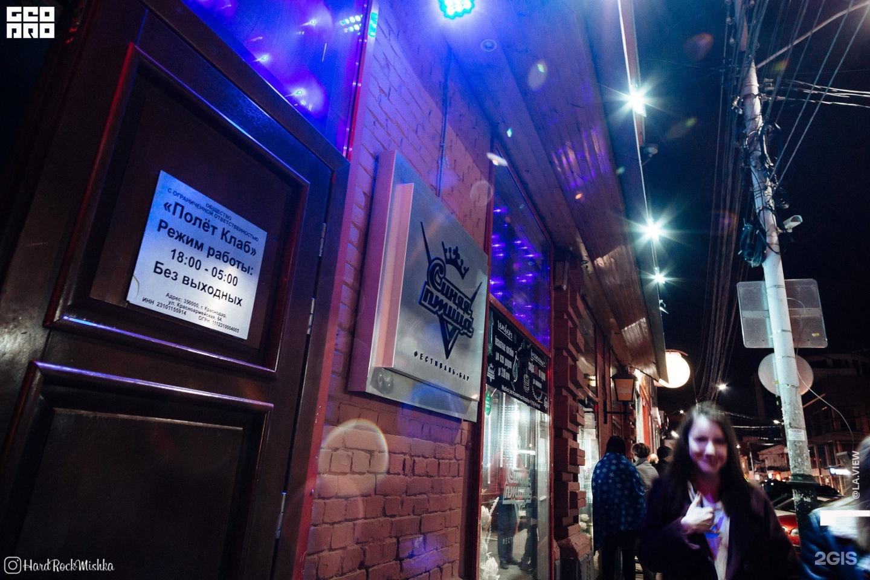 Синяя птица ночной клуб как танцуют девушки в клубах стриптиз