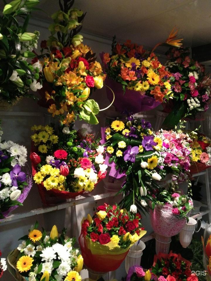 Магазин живых цветов ростов на дону, сюрприз тверь букеты
