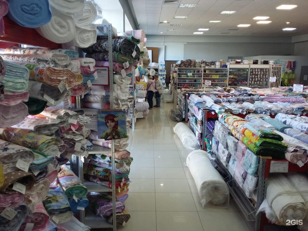 Оптово Розничный Магазин Тканей