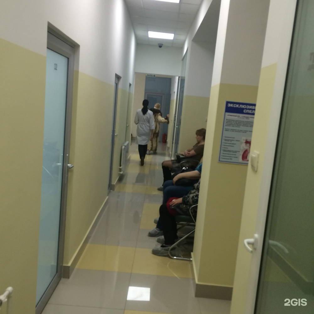 городской центр медосмотра отзывы на флампе качественном термобелье