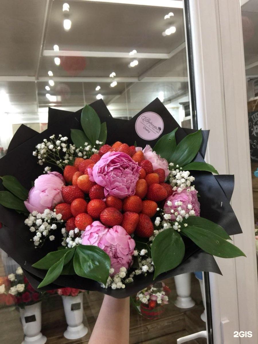 Оптовый магазин цветов в набережных челнах, букет ягодами