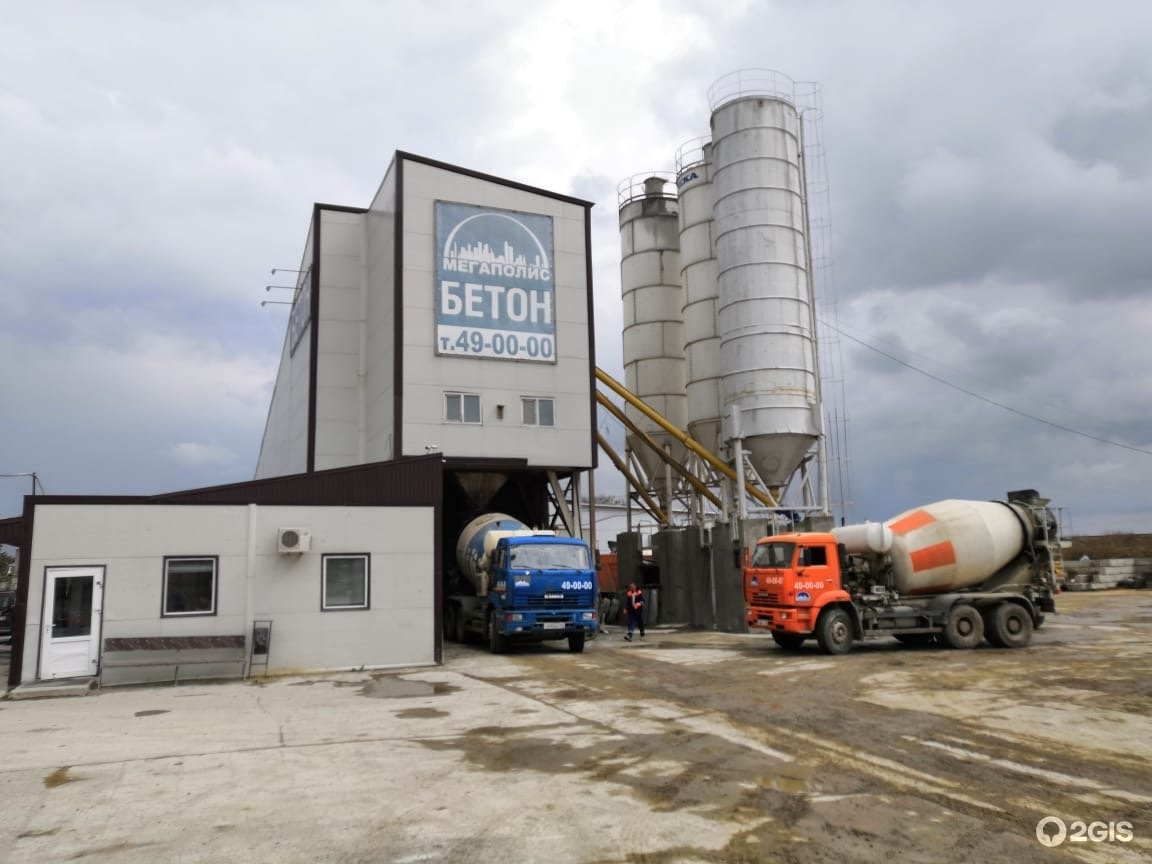 Бетон купить челны фабрика бетонов пескоблоки