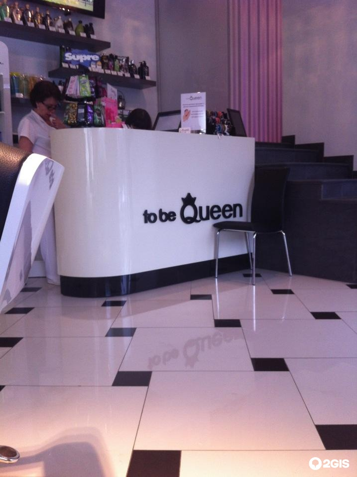 entrepreneur hair salon queen Good locations for a hair salon can include a homebased hair salon (providing the proper zoning is in place or can easilybe secured), a busy mall or strip plaza, and the lobby retail area of alarge office building or complex.