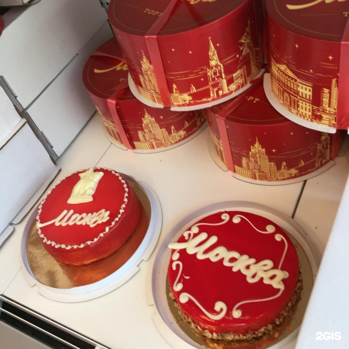 На нашем сайте вы можете заказать доставку десертов по москве и московской области, интернет-магазин работает круглосуточно, без выходных.