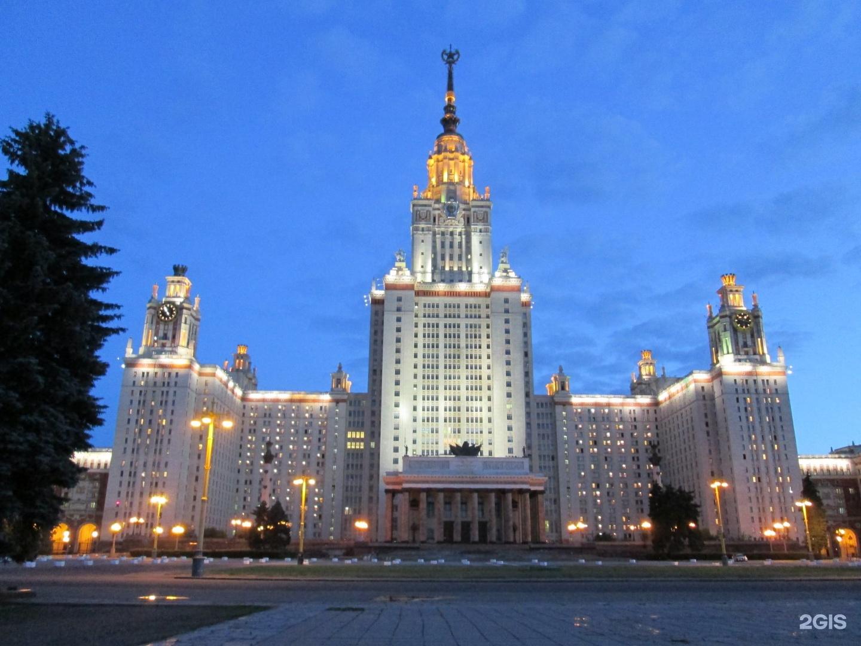 Картинки университетов москвы