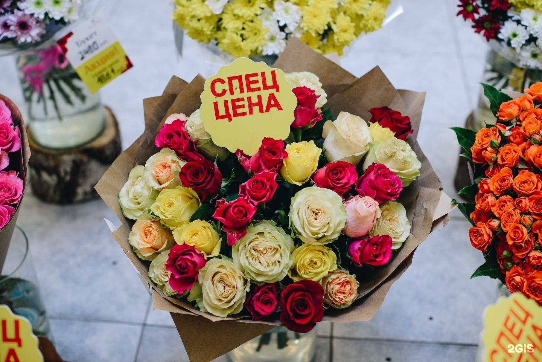 Мосцветторг цветы по оптовым ценам, букетов италия образцы