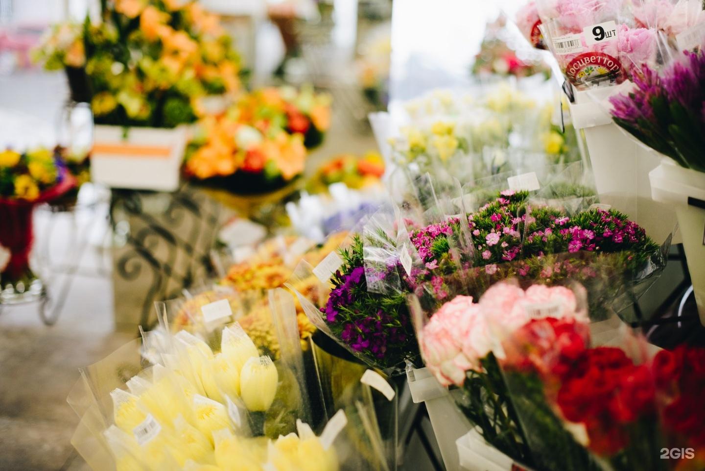 Доставка цветов со склада в москва недорого