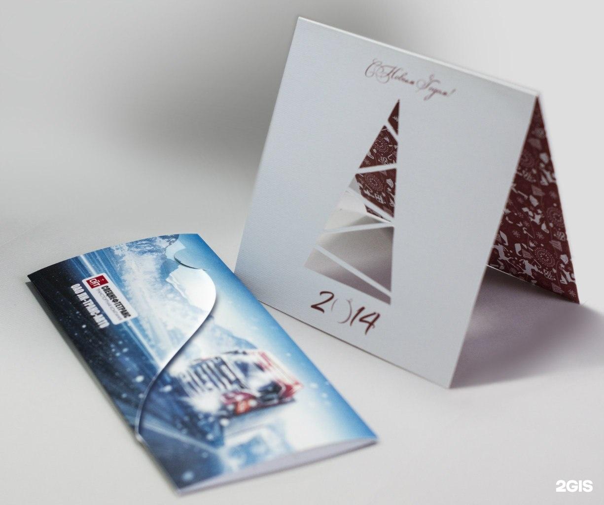 Дизайн открыток в нижнем новгороде