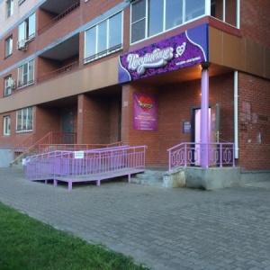 Магазин Искушение Хабаровск